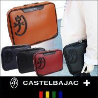 ●ブランド名:カステルバジャック CASTELBAJAC  ■サイズ:30cm(W)×22cm(H)...