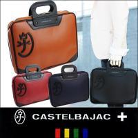 ●ブランド名:カステルバジャック CASTELBAJAC  ■サイズ:35cm(W)×26cm(H)...
