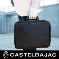 ●ブランド名:カステルバジャック CASTELBAJAC   ■サイズ:39cm(W)×29cm(H...