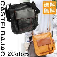 ■ブランド:カステルバジャック CASTELBAJAC   ■サイズ:22cm(W)×26cm(H)...