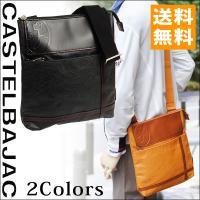 ●ブランド:カステルバジャック CASTELBAJAC   ■サイズ:26cm(W)×30cm(H)...