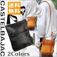■ブランド:CASTELBAJAC カステルバジャック ■商品名:CASTELBAJAC カステルバ...