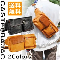 ●ブランド:カステルバジャック CASTELBAJAC ■サイズ:30cm(W)×16cm(H)×6...