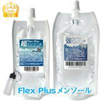 メンソール リキッド 国産 大容量 180ml Flex Plus フレックス プラス 強メンソール 割材 プルームテック VAPE ベイプ 日本製 タール ニコチン 0