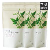 【3個セット】エクオール + ラクトビオン酸 [大豆由来成分 / イソフラボン / 加齢]  多くの...
