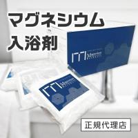 ニューサイエンス マグネシウム入浴剤 [塩化マグネシウム]  お風呂にサッと一袋。 塩化マグネシウム...