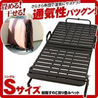 ■商品番号 AKO1004173  寝具 ベッド すのこ すのこベッド スノコベッド 桐 ベット 木...
