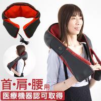 ■商品番号 AKU1004163  ■商品説明 肩に乗せてスイッチを押すだけで首 肩 背中 腰を揉み...