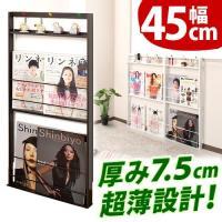 ■商品番号 ANS1002929  本体:約幅45×奥行7.5×高さ90.5cm 壁や家具に設置でき...