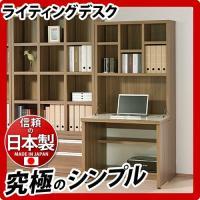■商品番号 ip-FD-89  パソコンデスク/おしゃれ/デスク  商品サイズ:約幅891×奥行き3...