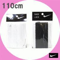 ・ ブランド :NIKE ナイキ ・ 形 状  :丸織り ・ 色    :黒または白 無地(ロゴなし...