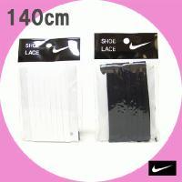 ・ ブランド :NIKE ナイキ ・ 形 状  :平織り ・ 色    :黒または白 無地(ロゴなし...