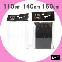 ・ ブランド :NIKE ナイキ ・ 形 状  :丸平織り ・ 色    :黒または白 無地(ロゴな...
