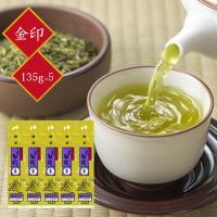 茶三代一 八雲白折 金印 150g × 4本   明治44年創業のお茶の老舗「茶三代一」さん。  島...