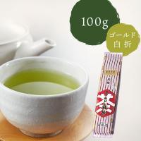 千茶荘 抹茶入り ゴールド白折 100g  松江(島根県)は全国でも有数の茶道がさかんな町です。  ...