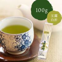 千茶荘 抹茶入り 玉露白折 100g  松江(島根県)は全国でも有数の茶道がさかんな町です。  そん...