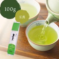 千茶荘 抹茶入り 玉真 100g  松江(島根県)は全国でも有数の茶道がさかんな町です。  そんなお...