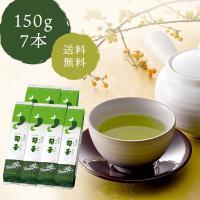 千茶荘 抹茶入り 勾玉 150g  松江(島根県)は全国でも有数の茶道がさかんな町です。  そんなお...