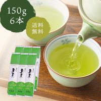 千茶荘 抹茶入り 玉真 150g × 5本  松江(島根県)は全国でも有数の茶道がさかんな町です。 ...