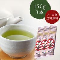 松江(島根県)は全国でも有数の茶道がさかんな町です。  そんなお茶処のお茶の老舗「千茶荘」さんが自信...