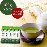 松江(島根県)は全国でも有数の茶道がさかんな町です。  そんなお茶処のお茶の老舗「千茶荘」   千茶...