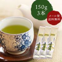 松江(島根県)は全国でも有数の茶道がさかんな町です。  そんなお茶処のお茶の老舗「千茶荘」  千茶荘...