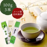 松江(島根県)は全国でも有数の茶道がさかんな町です。  そんなお茶処のお茶の老舗「千茶荘」の人気商品...