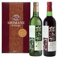 島根県産甲州ぶどう100%、島根県産マスカットベリーAを 100%使用したワインです。  酸化防止剤...