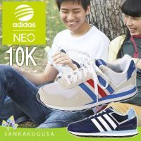 「adidas NEO 10K」 スポーティーでシンプルなデザインのゆったりとした履き心地のシューズ...