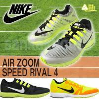 衝撃吸収と反発性に優れたNike Zoom Airユニットが 軽量性/クッション性/耐久性をバランス...