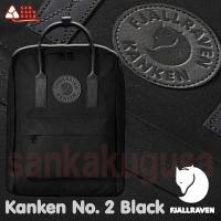 1.「カラフルでカジュアル」から「シックでオトナ」新しいデザインの提案 kanken No.2 Bl...