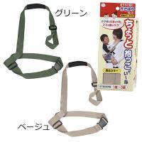 【日本製】腕がベルトによって支えられているので、腕への荷重を上半身全体に分散し、腕や手にかかる負担を...