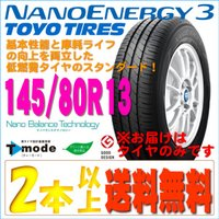 ■MADE IN JAPAN(日本製)  ■メーカー : TOYO TIRES【トーヨータイヤ】 ■...