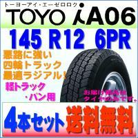 ■送料無料 ■メーカー : TOYO TIRES【トーヨータイヤ】 ■タイヤ : iA06(軽自動車...