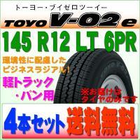 ■送料無料  ■メーカー : TOYO TIRES【トーヨータイヤ】 ■タイヤ : V02e(小型ト...