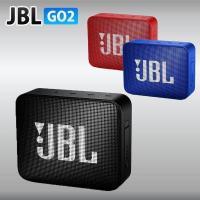 【全国送料無料】JBL GO2 Bluetoothスピーカー 本体 IPX7防水 ポータブル パッシブラジエーター搭載  並行輸入品 JBLGO2BLK 定番