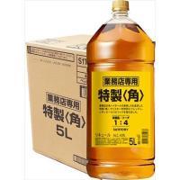キャッシュレス5%還元 送料無料 サントリー 角瓶 5Lペット 業務用 4本入り 1ケース sanpoppo