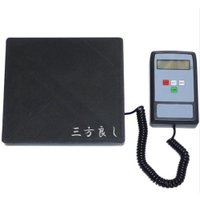 デジタルスケール 高精度計量器  計量器デジタルスケール ドリテック デジタルスケール70kg 高精...