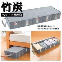 ベッド下収納用の大容量53Lの収納ケースです。 通気性のある不織布と竹炭効果で匂いスッキリ 外から中...