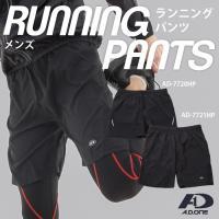 パンツ ハーフパンツ ショートパンツ メンズ スポーツ マラソン ランニング