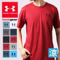 UNDER ARMOUR アンダーアーマー メンズ LEFT CHEST SS UA Tシャツ ビッグロゴ 紳士 男性 1326799 スポーツウェア トップス*