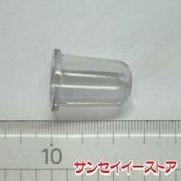 燃料コック用 カップ(ミツビシ)です。 つば部内径 13.90mm つば部外径 19.75mm つば...
