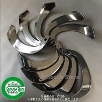 イセキ 管理機 の耕うん爪 14本組セットです。 東亜重工製のナタ爪です。 適用型式、ロータリー形式...