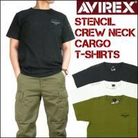 """ミリタリーブランド""""AVIREX""""のTシャツ。  両サイドにフラップポケットを配し、""""US NAVY..."""