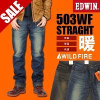 503 ワイルドファイア  本物の暖。 冷たい風をさえぎり、防風・保温・透湿・快適性を一本のジーンズ...