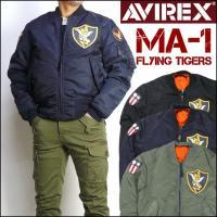 """ミリタリーブランド""""アヴィレックス""""を代表するアイテム MA-1 フライトジャケット。  """"FLYI..."""