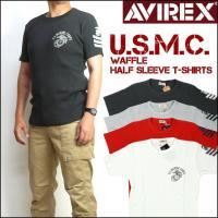 """ミリタリーブランド""""AVIREX""""のワッフルTシャツ。  左胸と左袖に、USMC(アメリカ海兵隊)モ..."""