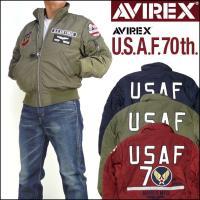 AVIREX U.S.A.F 70th 記念モデル!  MA-1フライトジャケットをベースに、スタン...
