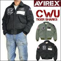 """ミリタリーブランド""""アヴィレックス""""のCWU フライトジャケット。  通常はアラミド混の素材を使用す..."""