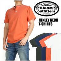 Flatseamerによるバーンズ、こだわりのTシャツ。  レトロ感溢れるヘンリーネックを採用。 襟...